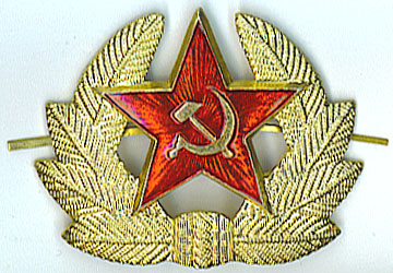 Red_army_conscript_hat_insignia.jpg