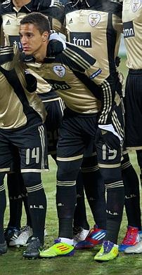 Rodrigo Moreno Machado.jpg