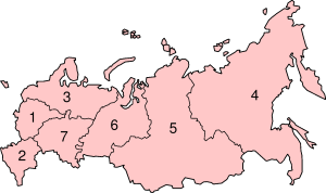 RussianFederalDistricts.png