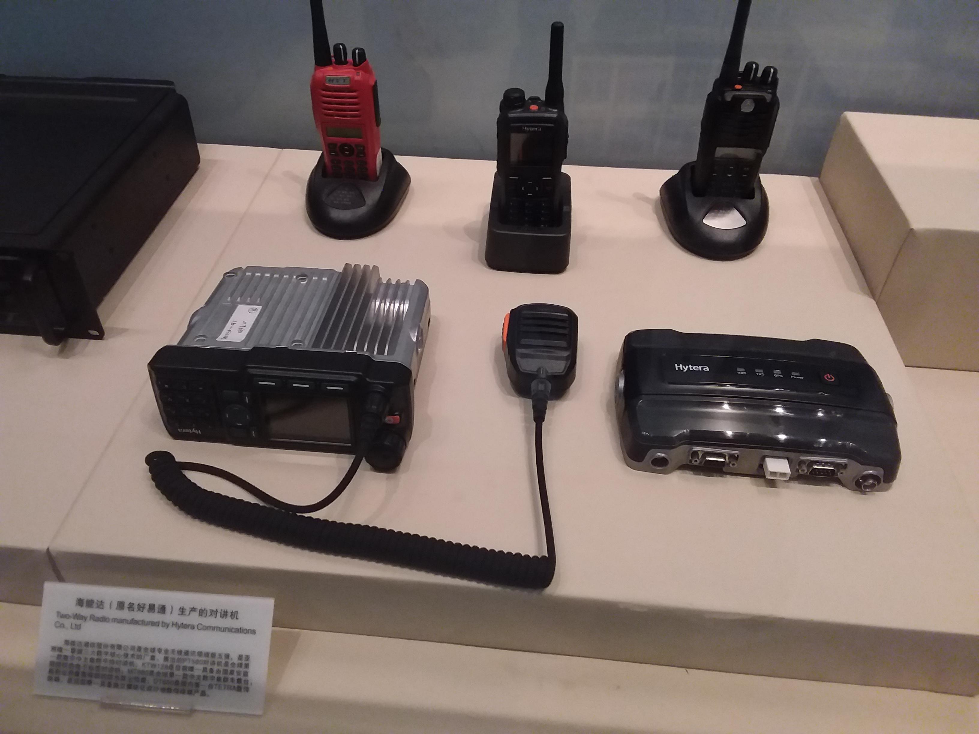 Rose Glen North Dakota ⁓ Try These Hytera Radios Wiki