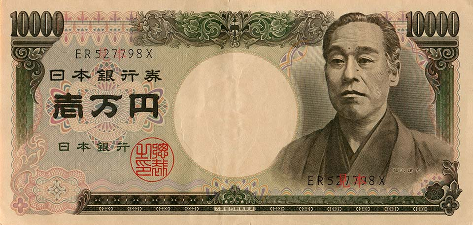 Series d 10k yen bank of japan note   front