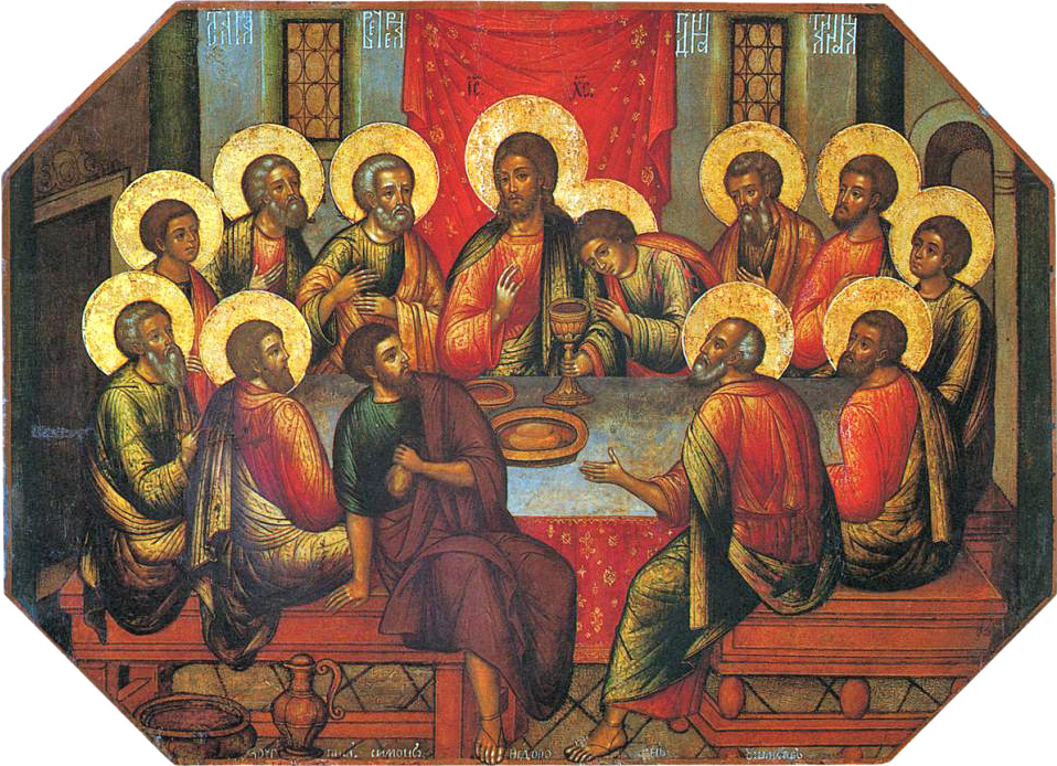 http://upload.wikimedia.org/wikipedia/commons/7/7d/Simon_ushakov_last_supper_1685.jpg