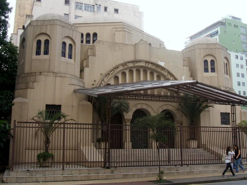 Depiction of Sinagoga Beth-El