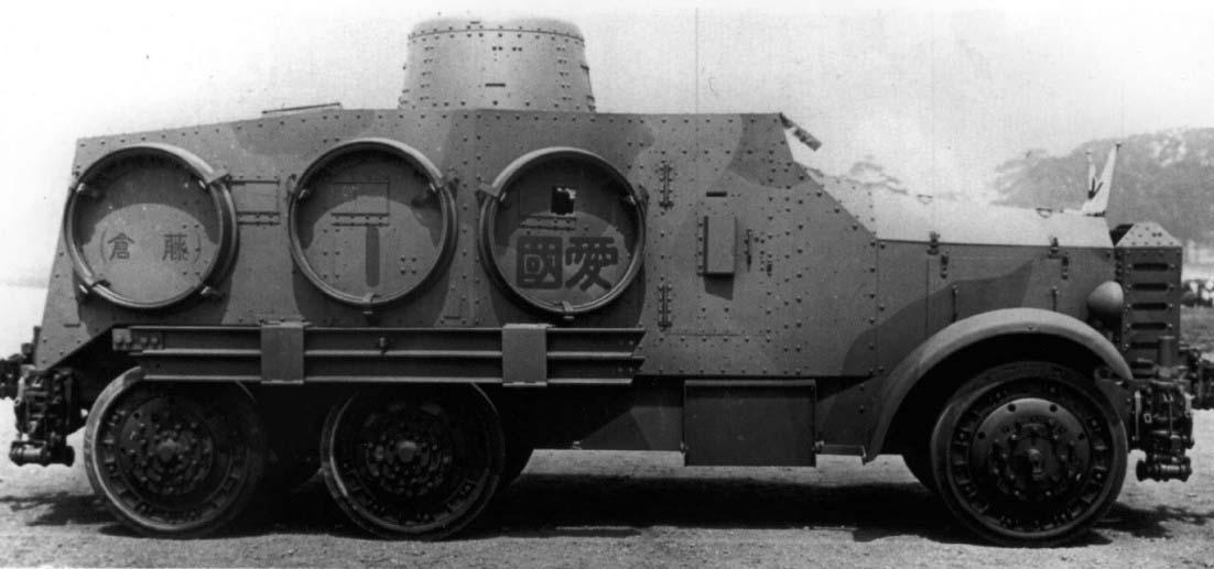 Type 2593 Sumida
