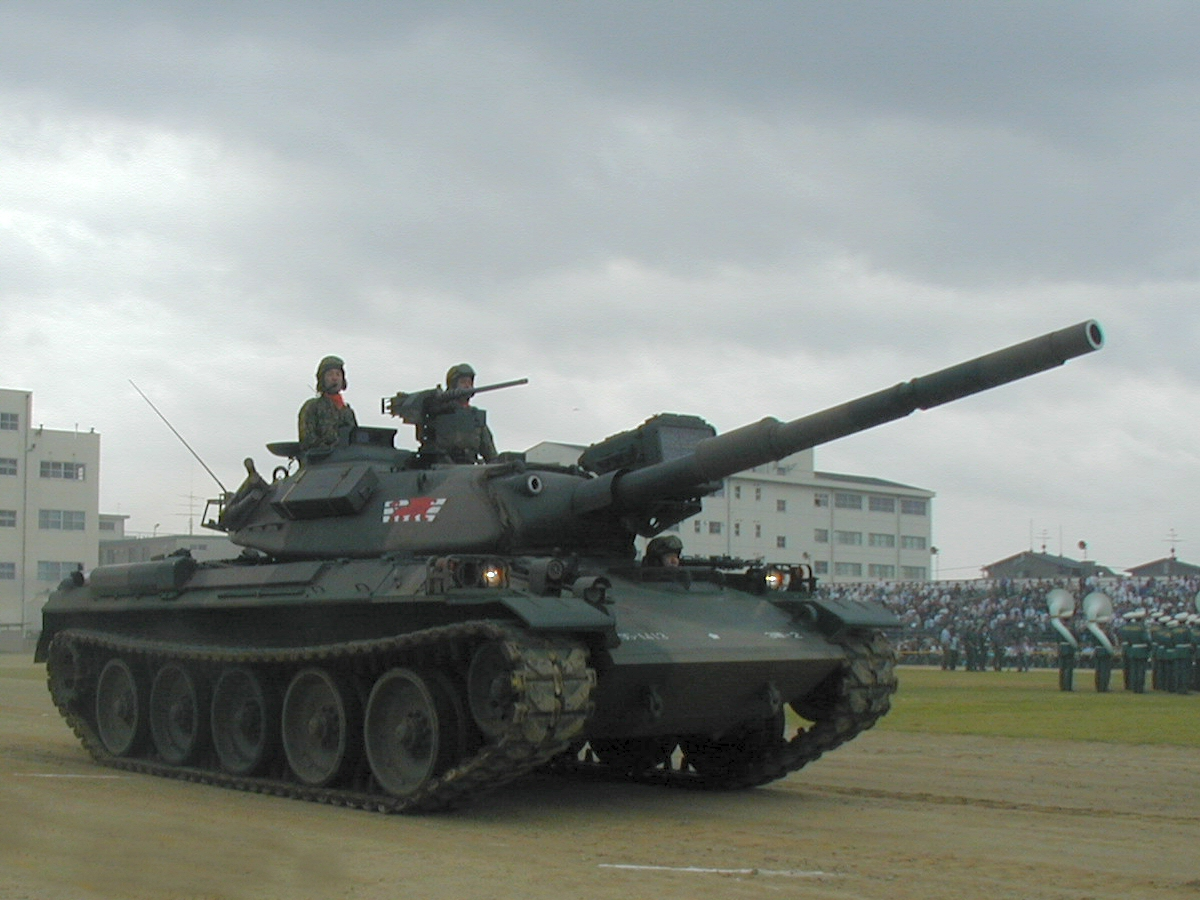 Description tank type74 ja02