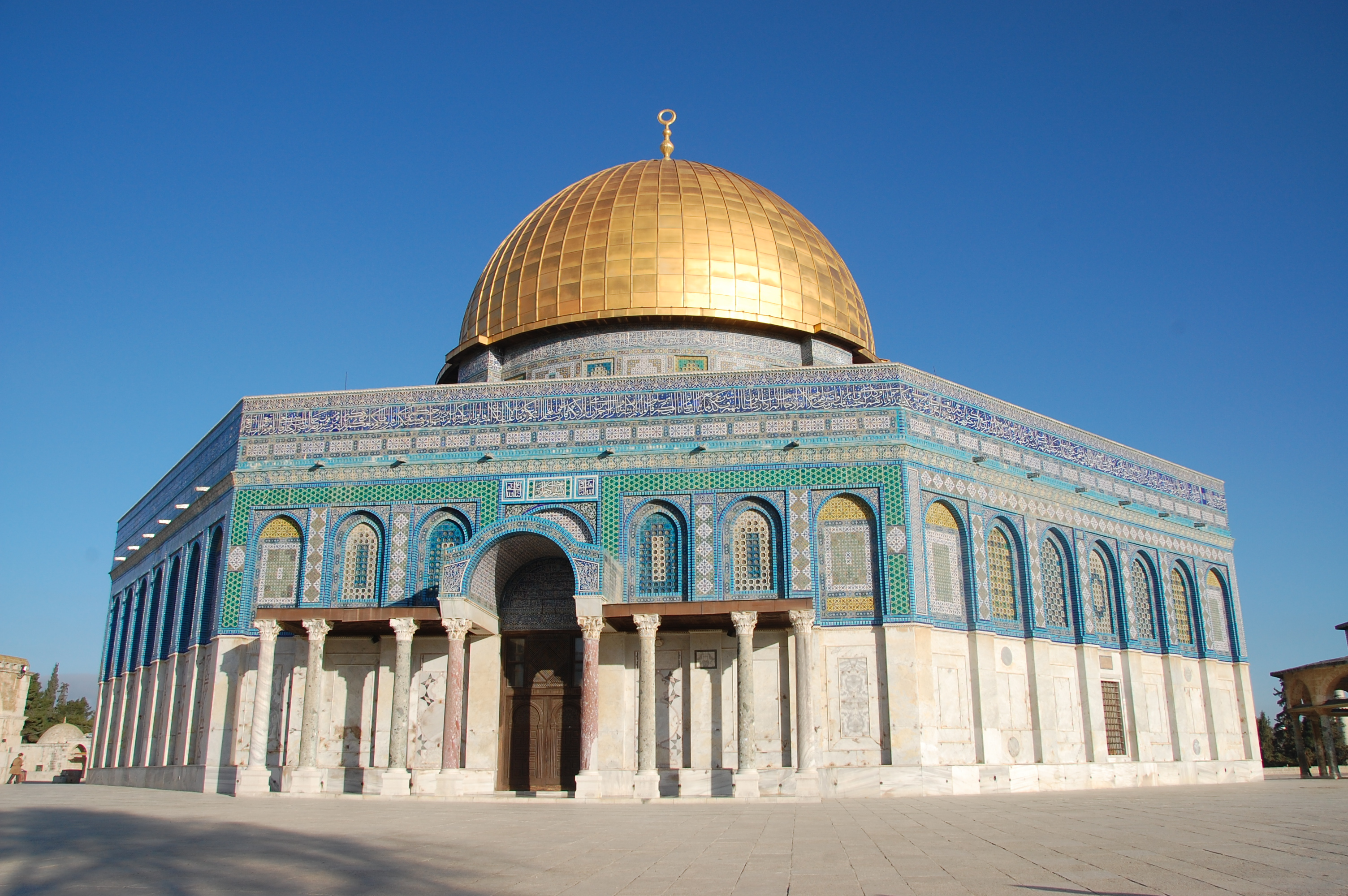 English: The Dome of The Rock Mosque, in the t...