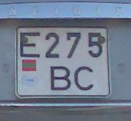 Transnistria vehicle license plates