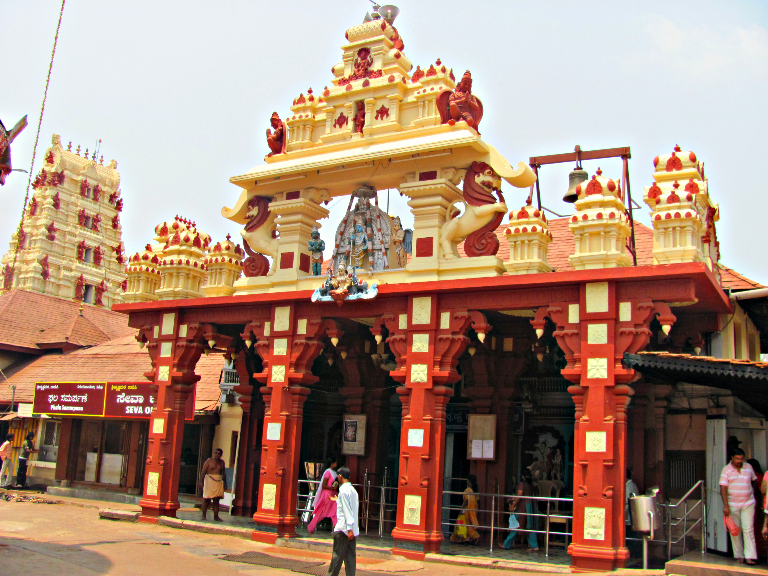 Udupi Sri Krishna Matha Temple
