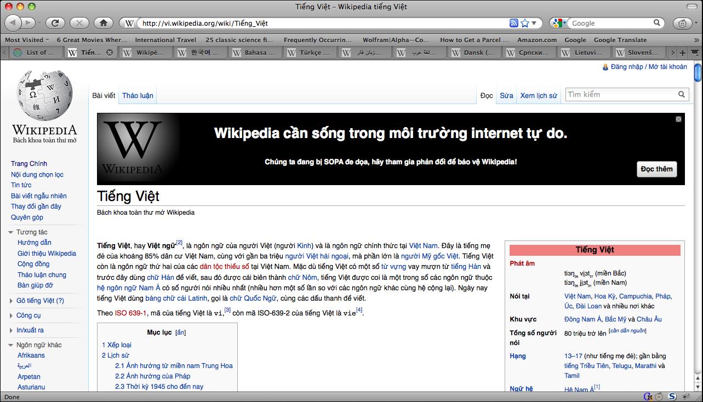 File:Vietnamese SOPA png - Wikimedia Commons