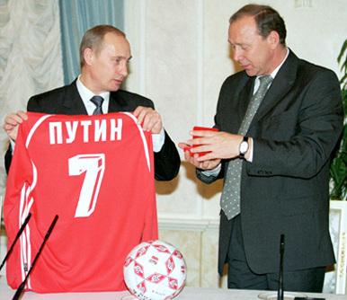 http://upload.wikimedia.org/wikipedia/commons/7/7d/Vladimir_Putin_29_January_2001-3.jpg