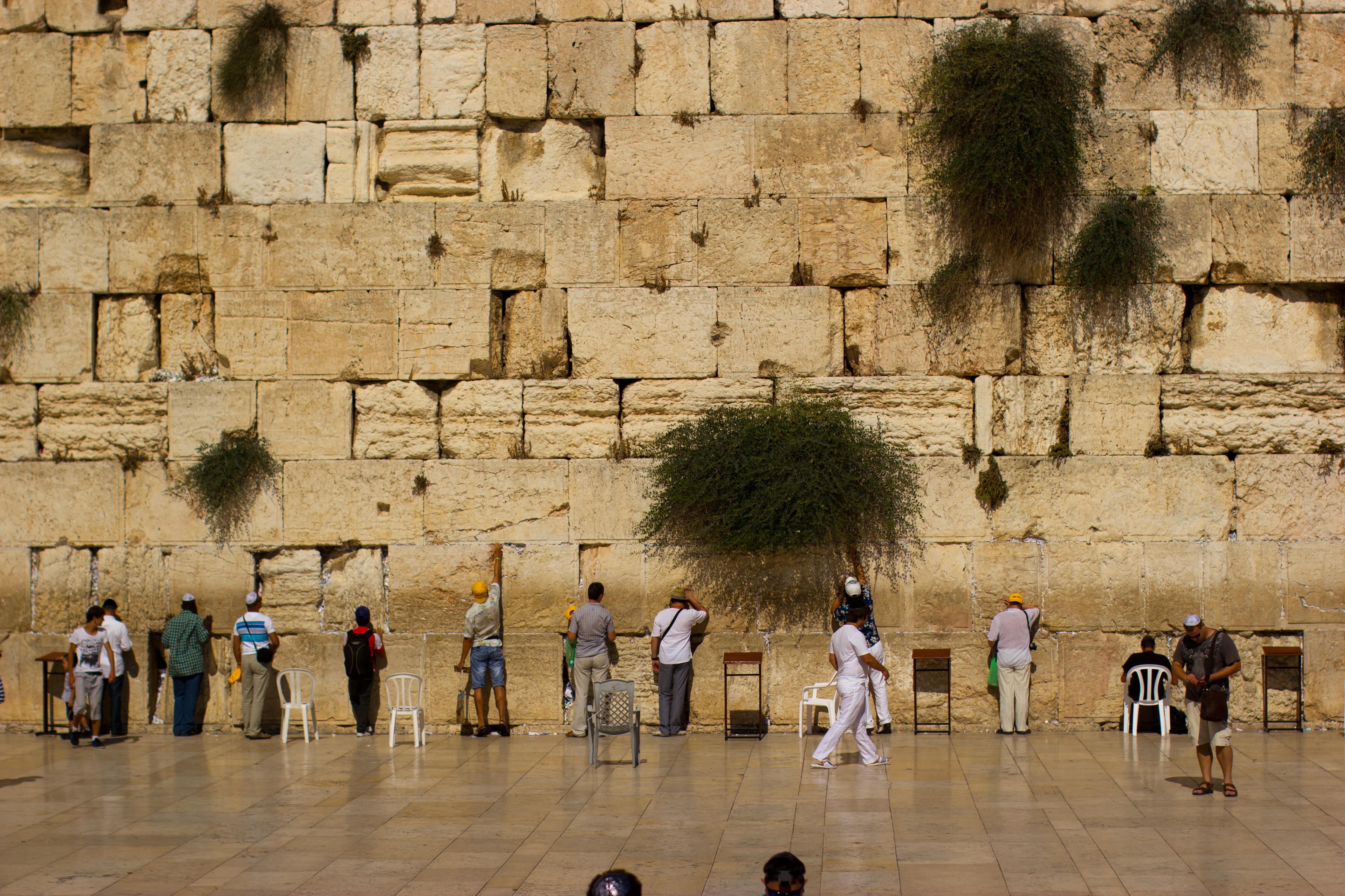File:wailing Wall Jerusalem