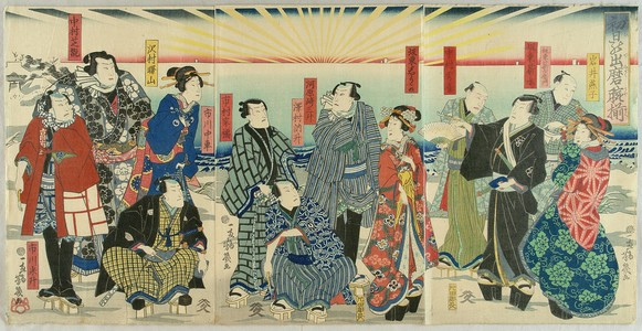 Yoshiiku- Kabuki Actors Greeting the Lunar New Year 1863..jpg