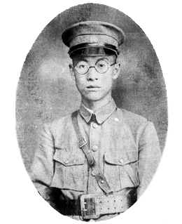 Yun Daiying Chinese communist leader