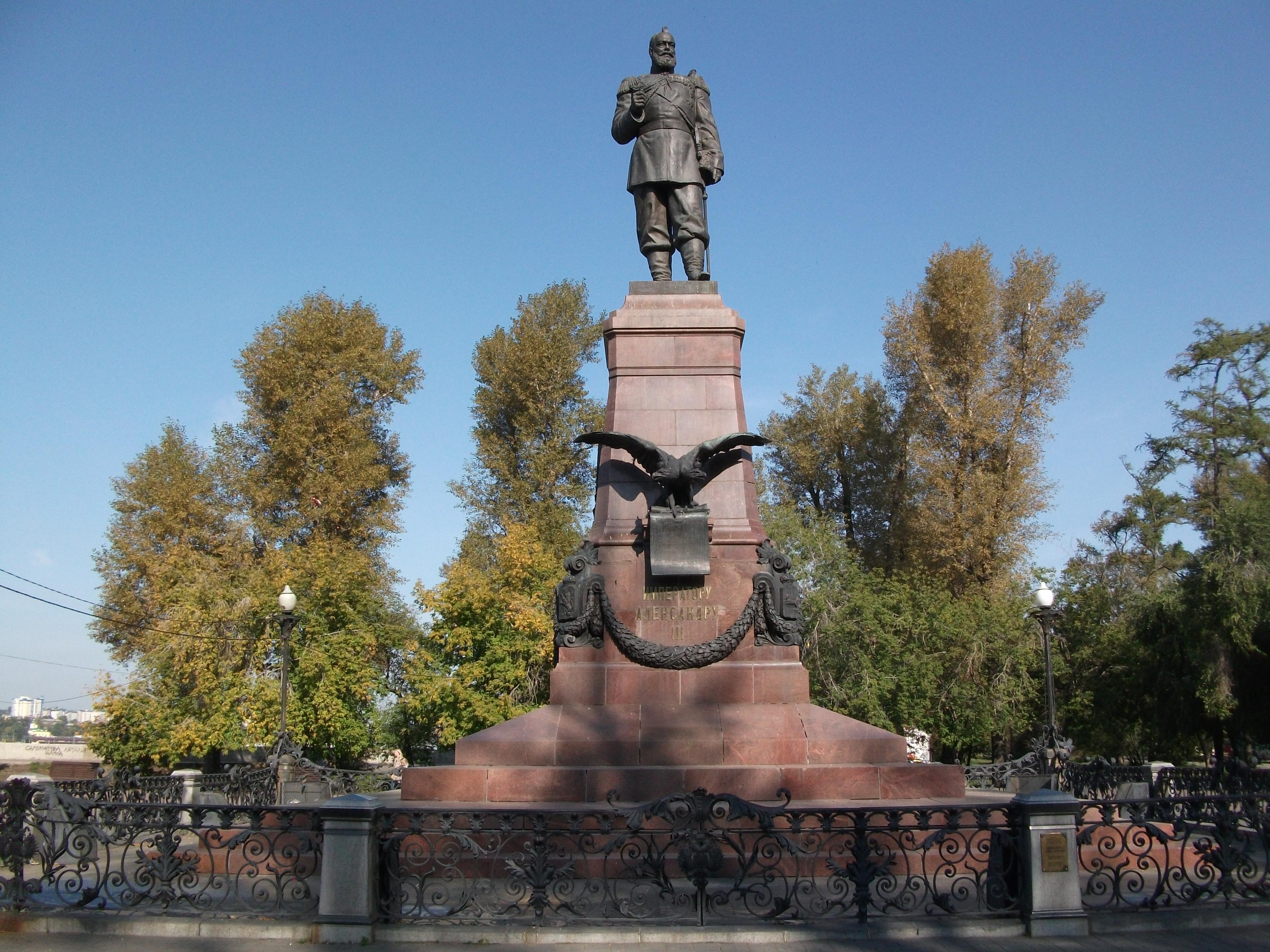 Картинки по запросу памятник александру 3 иркутск