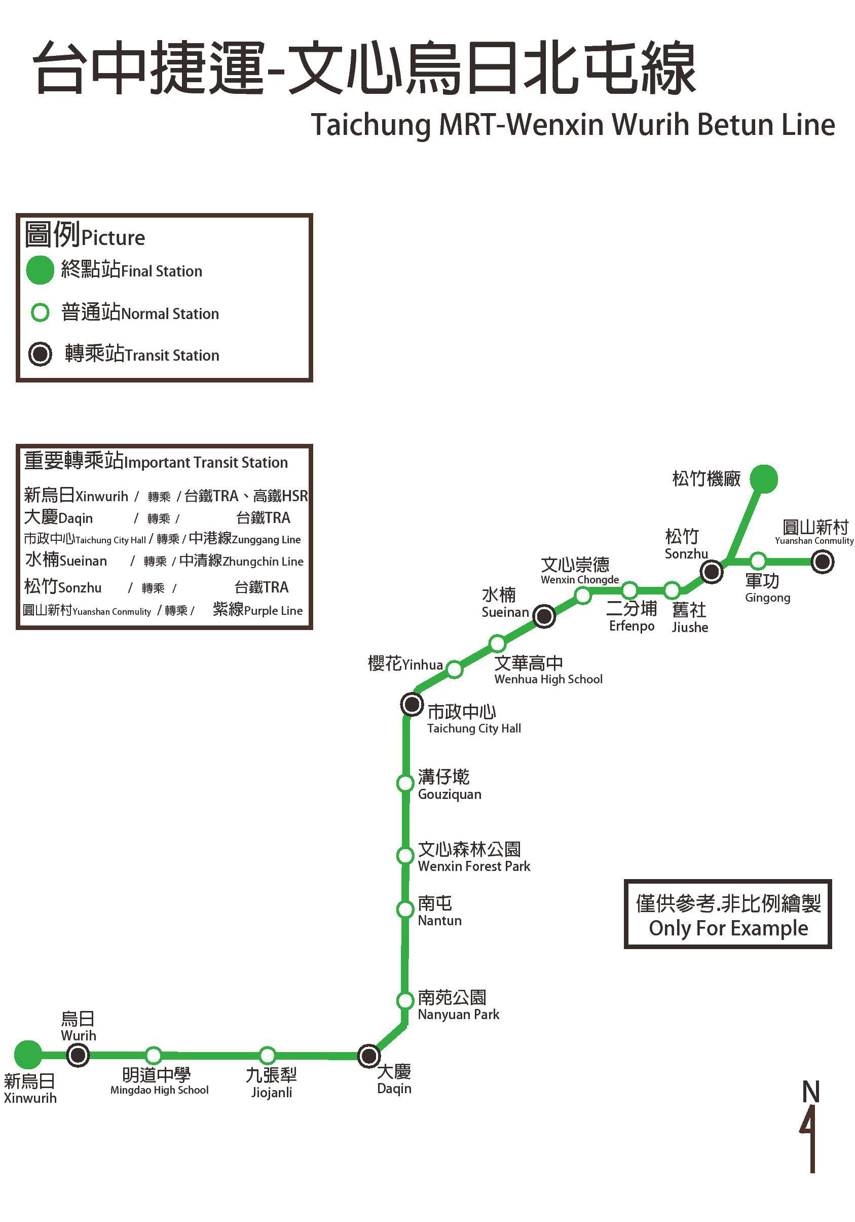 文心烏日北屯線.jpg