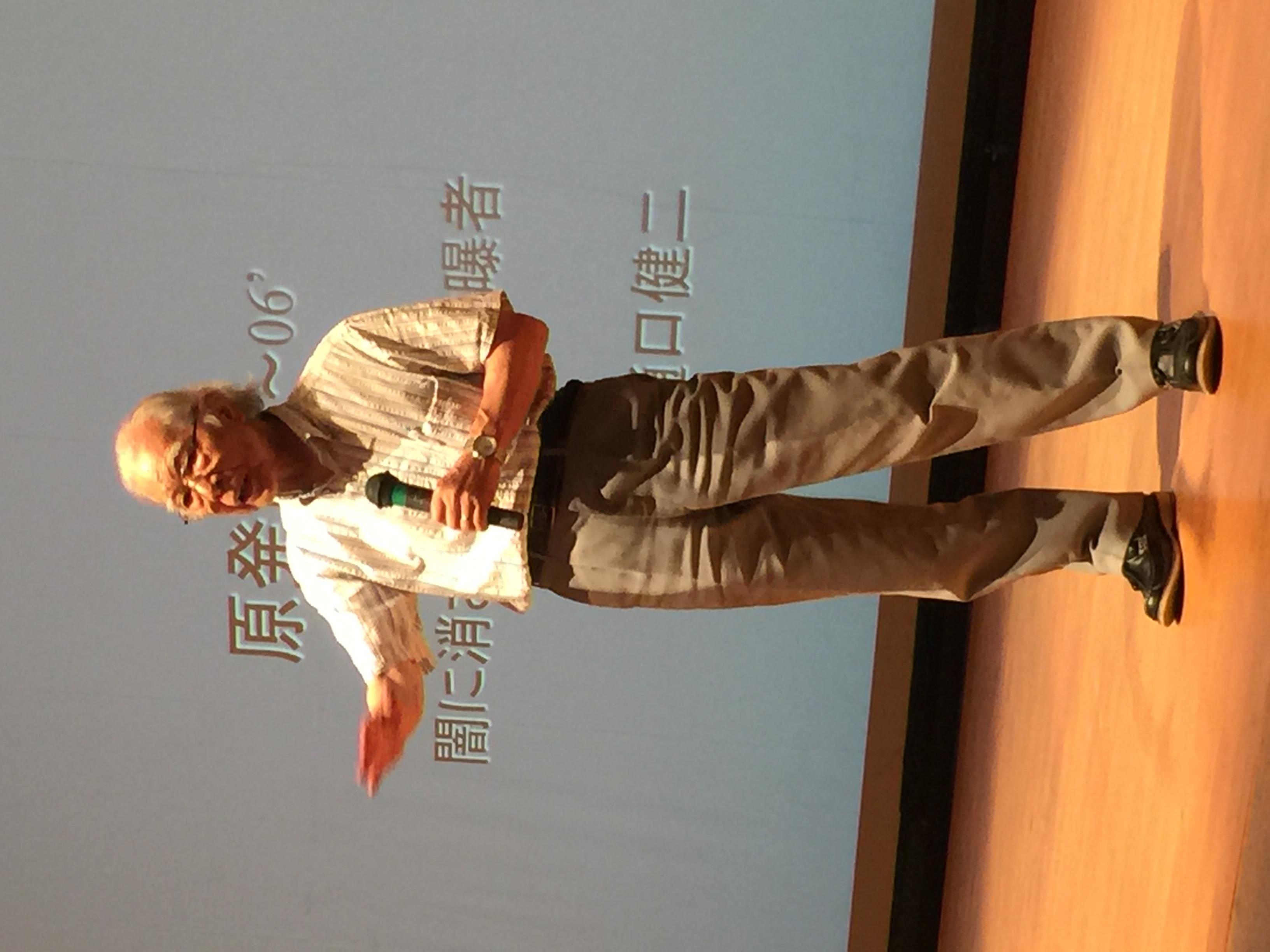 Image of Kenji Higuchi from Wikidata