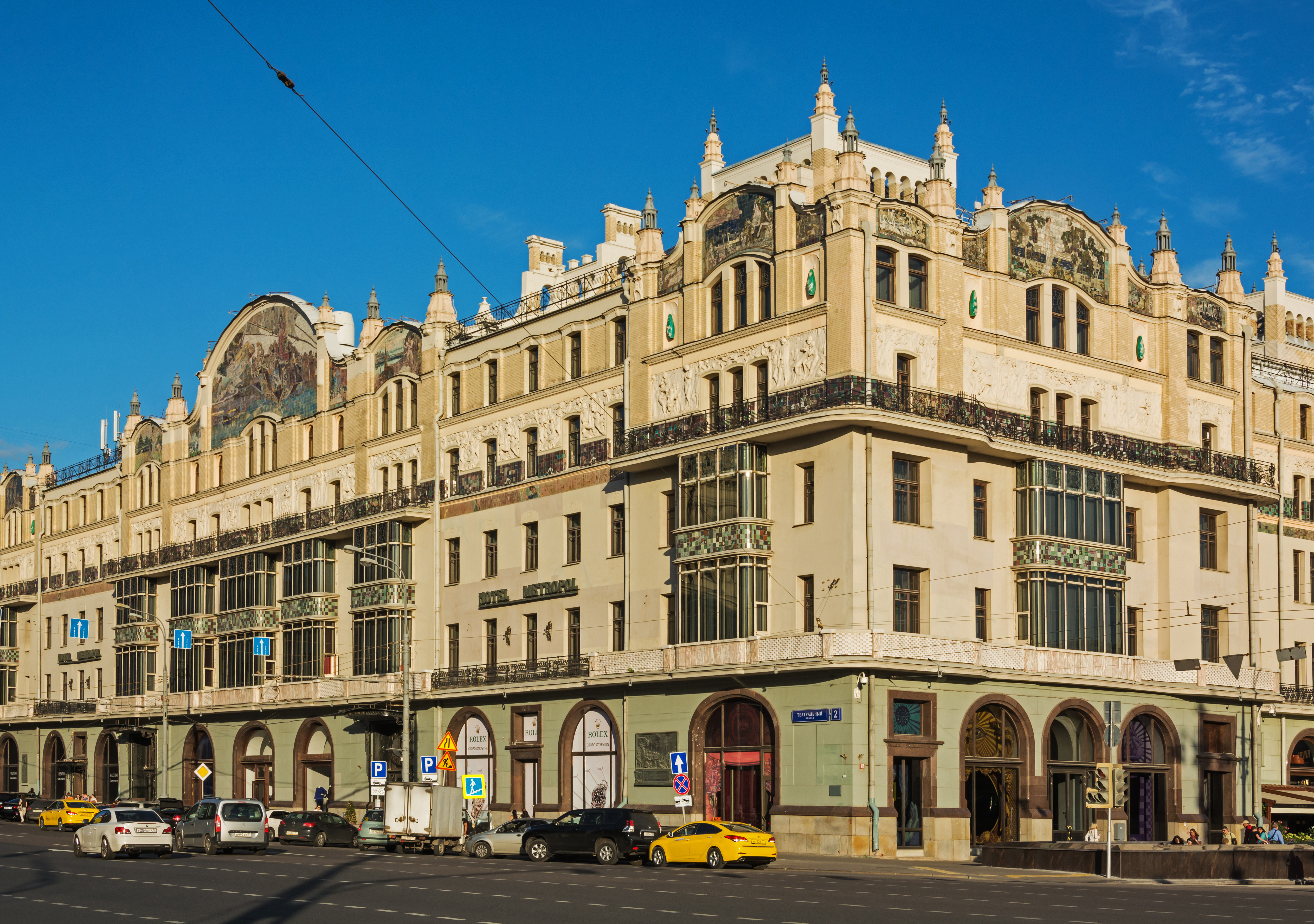 Architect File 2015 Hotel Metropol Moscow 01 Jpg Wikimedia Commons
