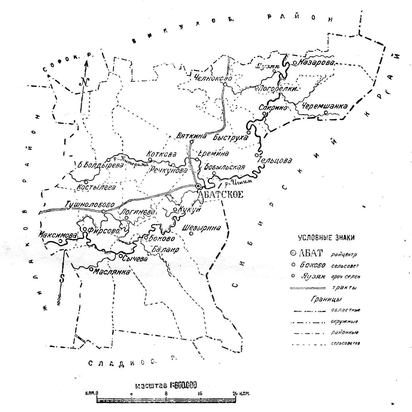 Карта Абатского Района