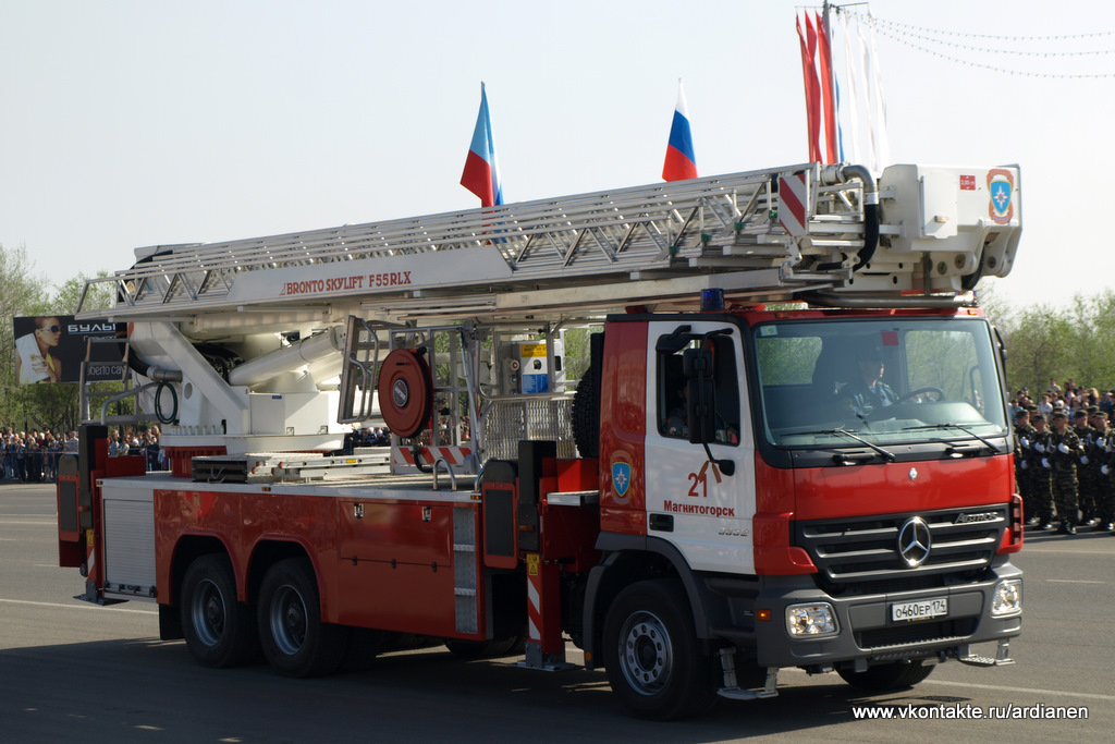 File Actros Fire Engine In Russia Jpg Wikimedia Commons