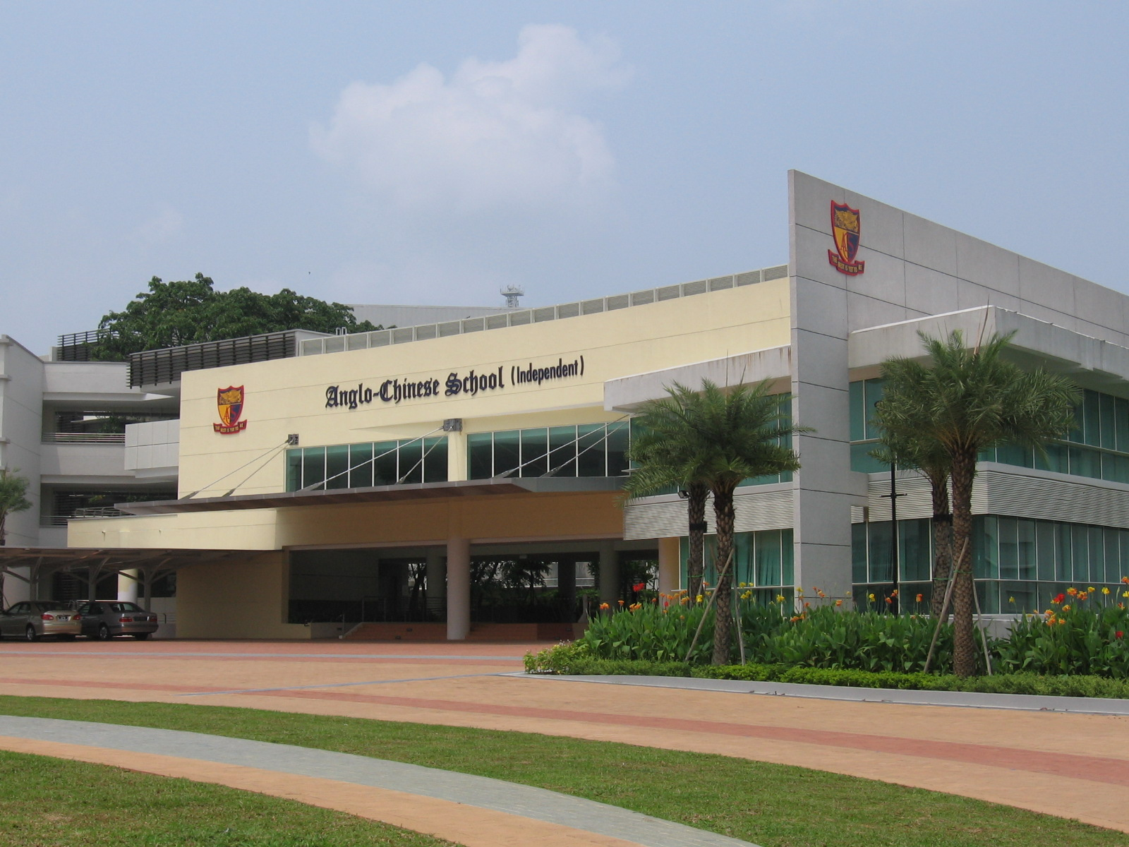 File:Anglo-Chinese School (Independent), Nov 06.JPG - Wikipedia