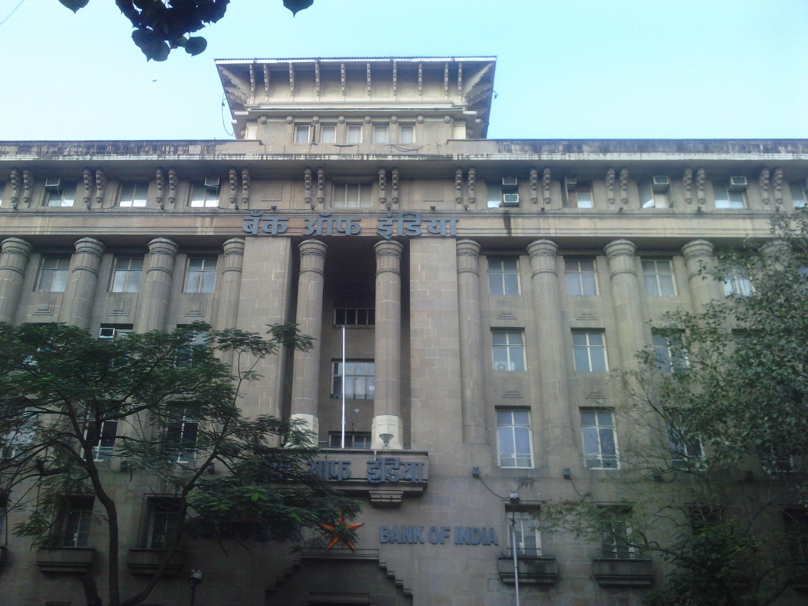 united bank of india branches in mumbai andheri