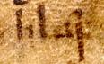 Beowulf - hlaew.jpg