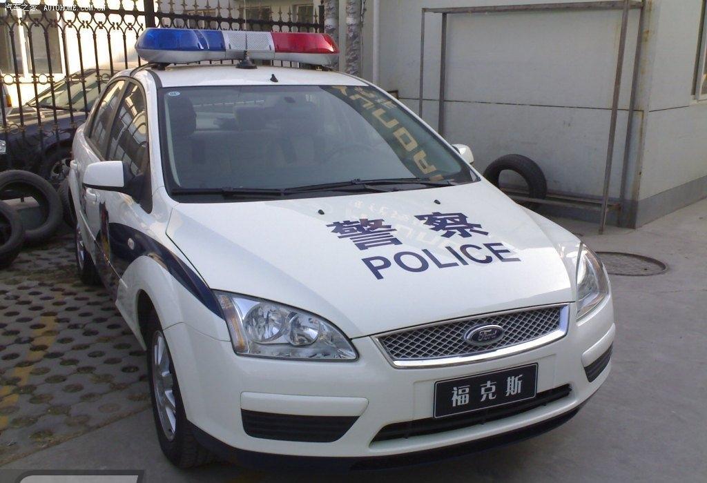 Changan Automobile Wikipedia
