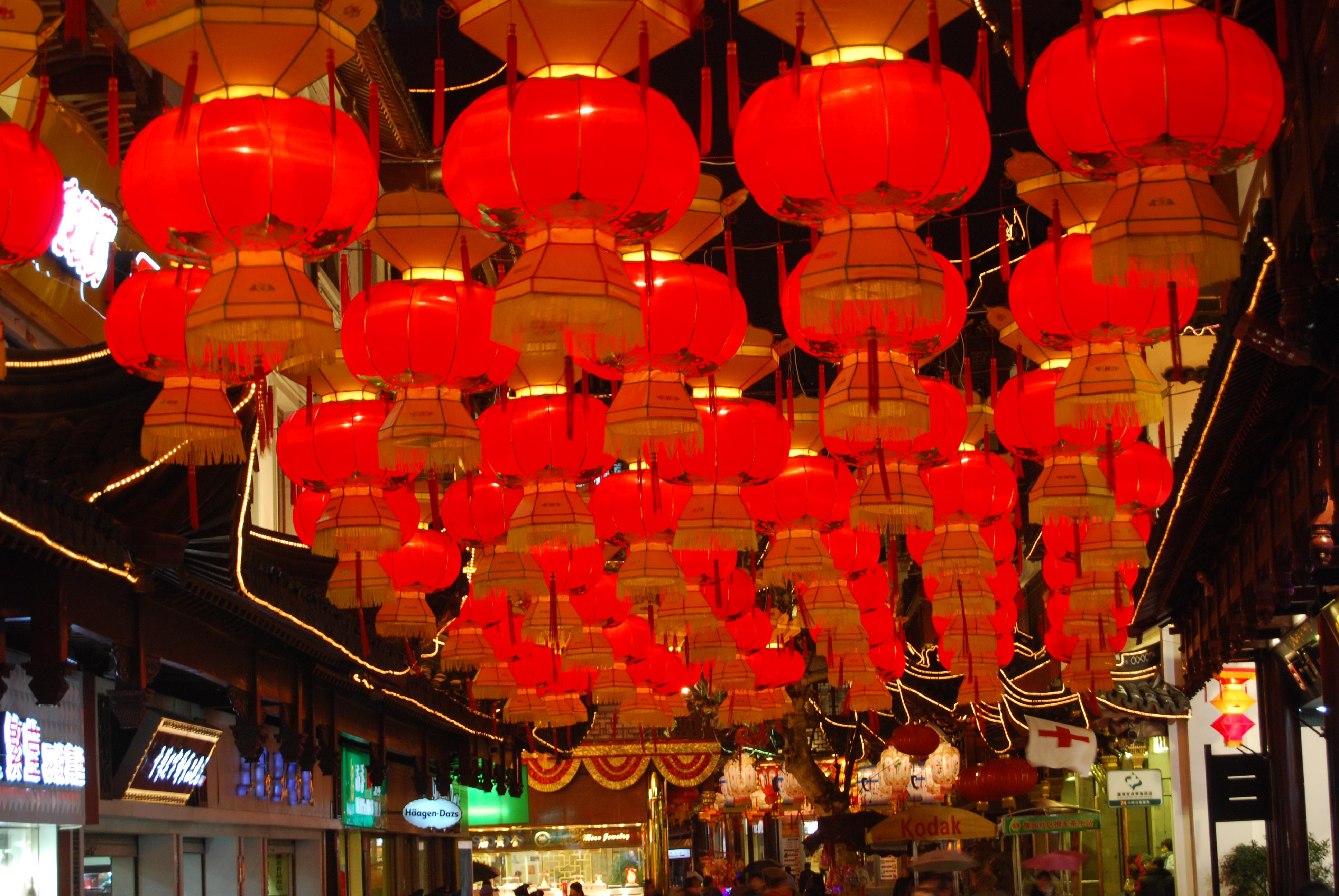 Magnificent The Lantern Festival China Boomsbeat
