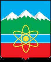 Герб Трёхгорного