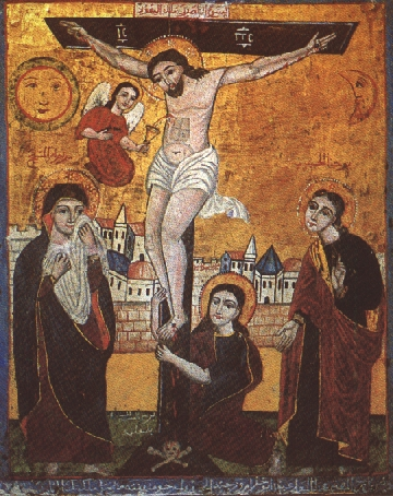 File:Coptic Crucifixion Icon.jpg - Wikimedia Commons
