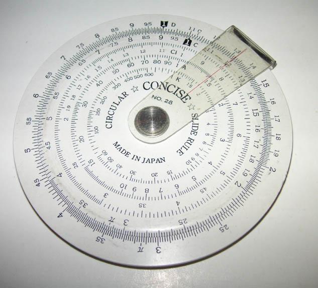 Реферат на тему логарифмическая линейка 4303