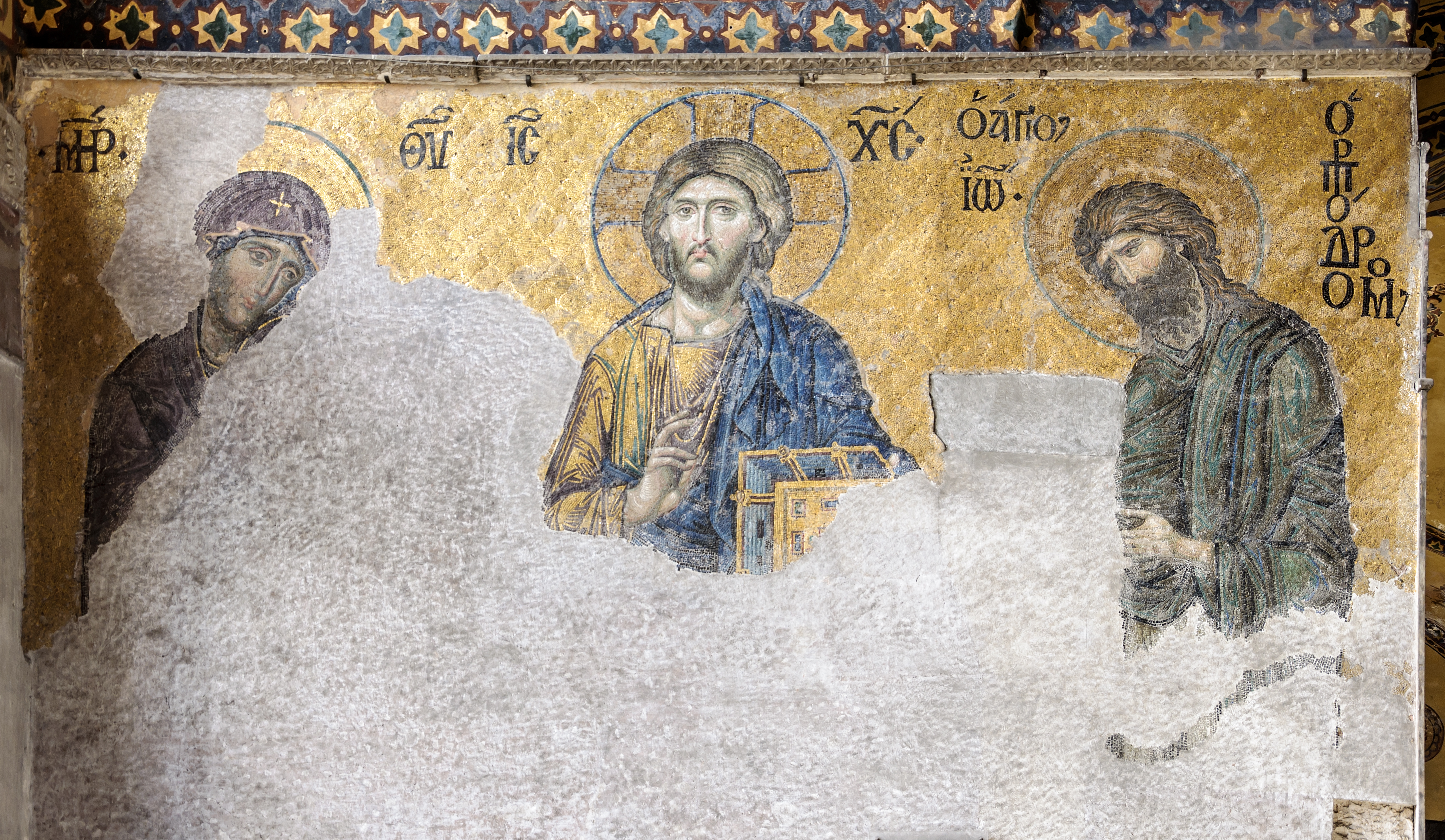 Image result for public domain image of the deesis mosaic in istanbul ayasofya