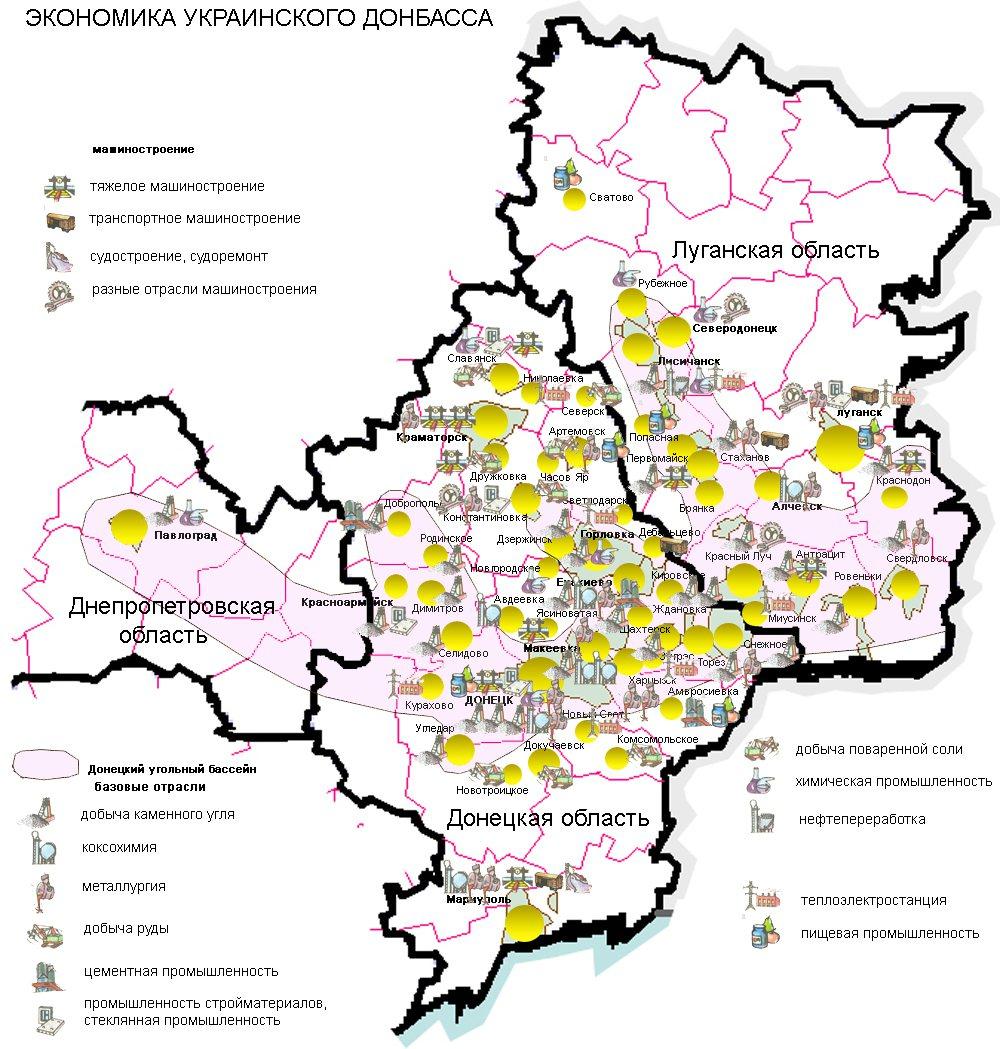 """Дефицит угля в Украине - это диверсия на высшем уровне: склады шахты """"Южнодонбасская №3"""" забиты под завязку, - журналист - Цензор.НЕТ 6604"""