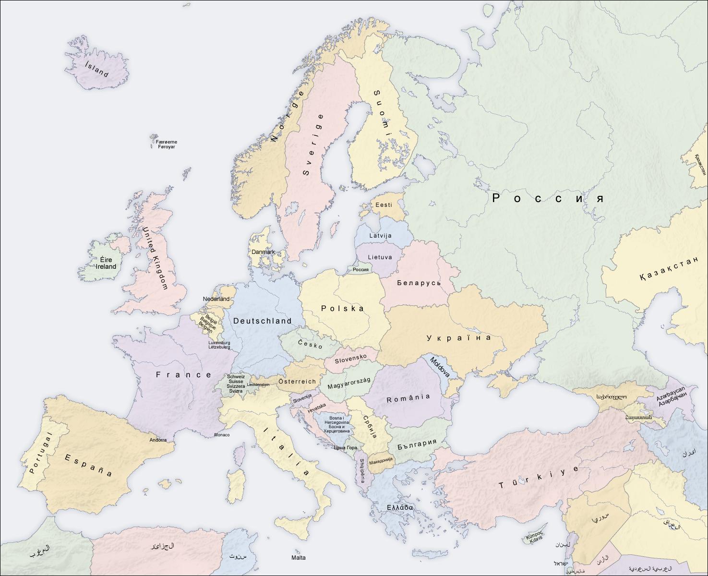 Europe Estates Countries