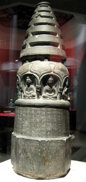 jiuquan buddhist personals Jiuquan: capital de: western liang capital: shazhou zhen:  (ad 399-414) in search of the buddhist books of discipline reprint: dover publications,.