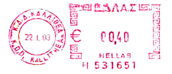 Greece stamp type D18B.jpg