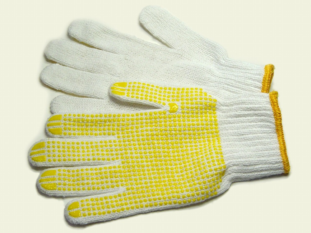 Glove Wiktionary