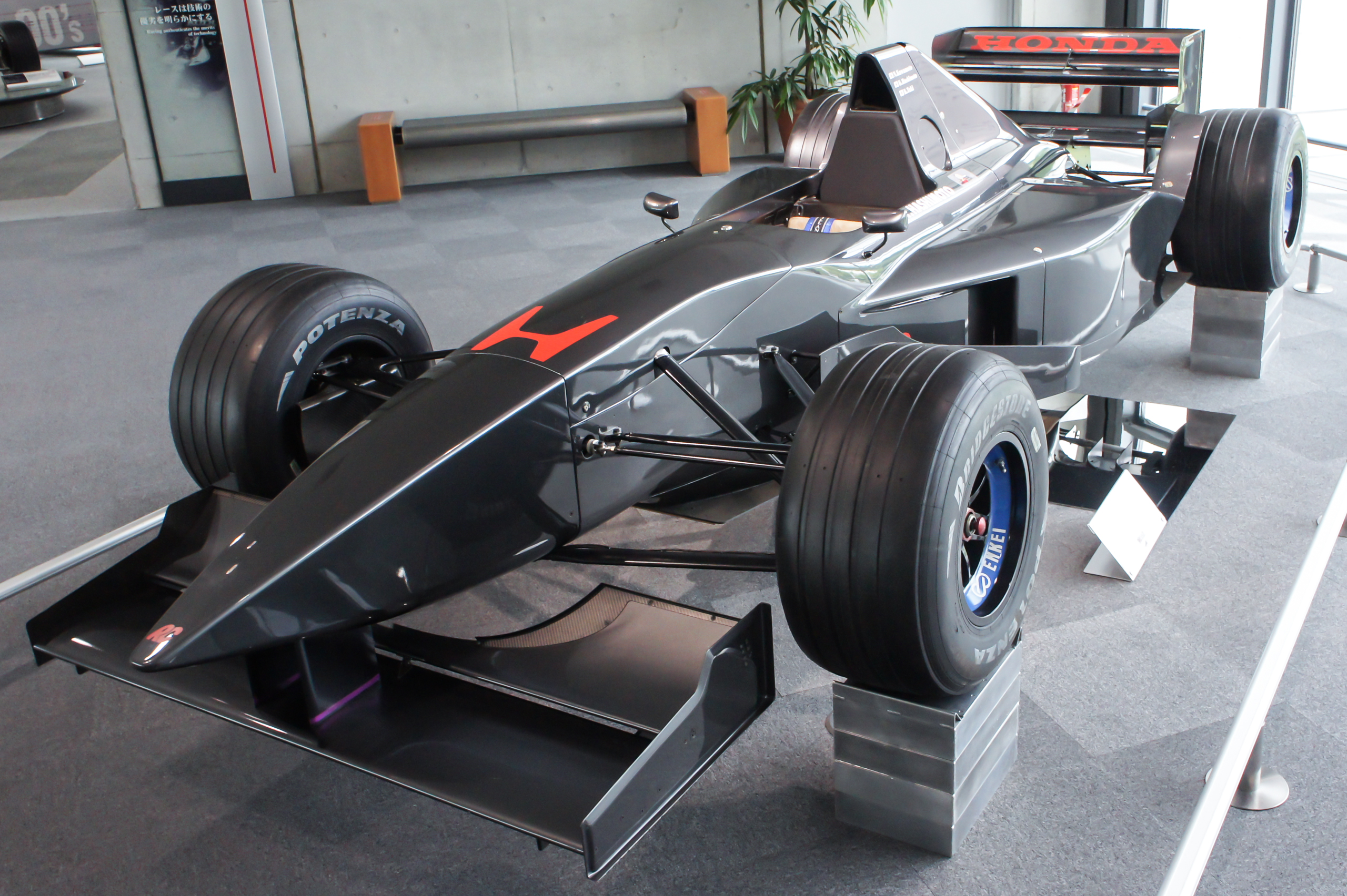 F1 Cars That Never Raced Formula1