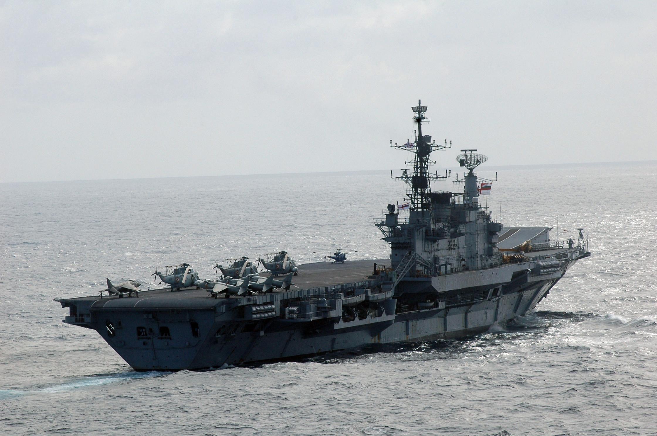 how to play battleship in hindi