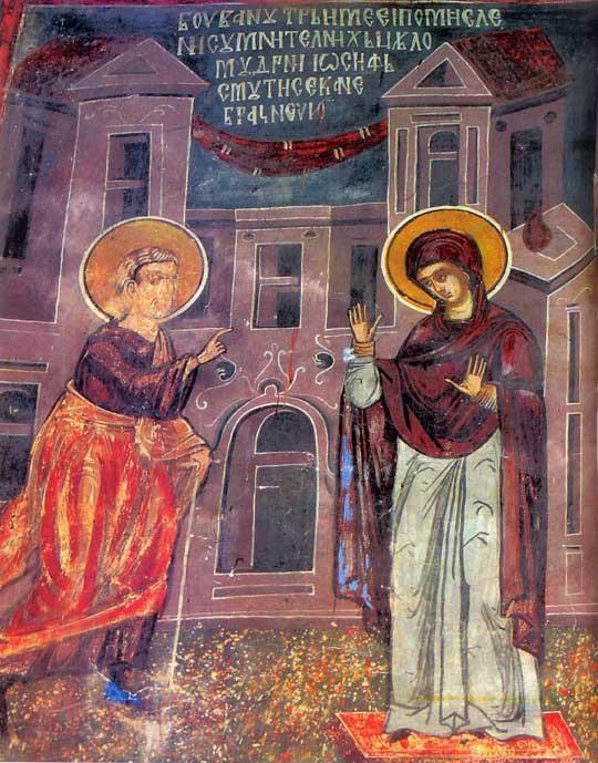 Josif ja ukoruva Marija od Pološki.jpg