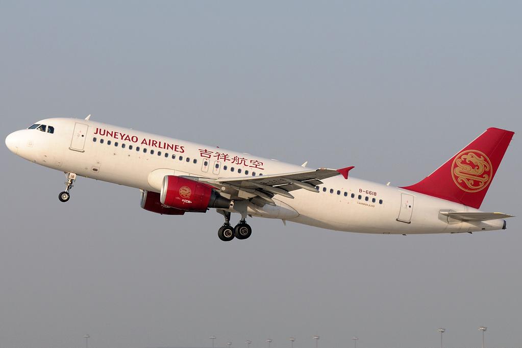Vols Dzhunyao Airlines (Juneyao Airlines). sayt.2 officiel