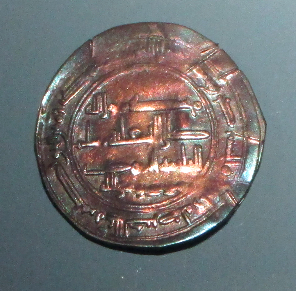 "The Khazar so-called ""Moses coin"" found in the Spillings Hoard and dated c. 800. It is inscribed with ""Moses is the messenger of God"" instead of the usual Muslim text ""Muhammad is the messenger of God""."