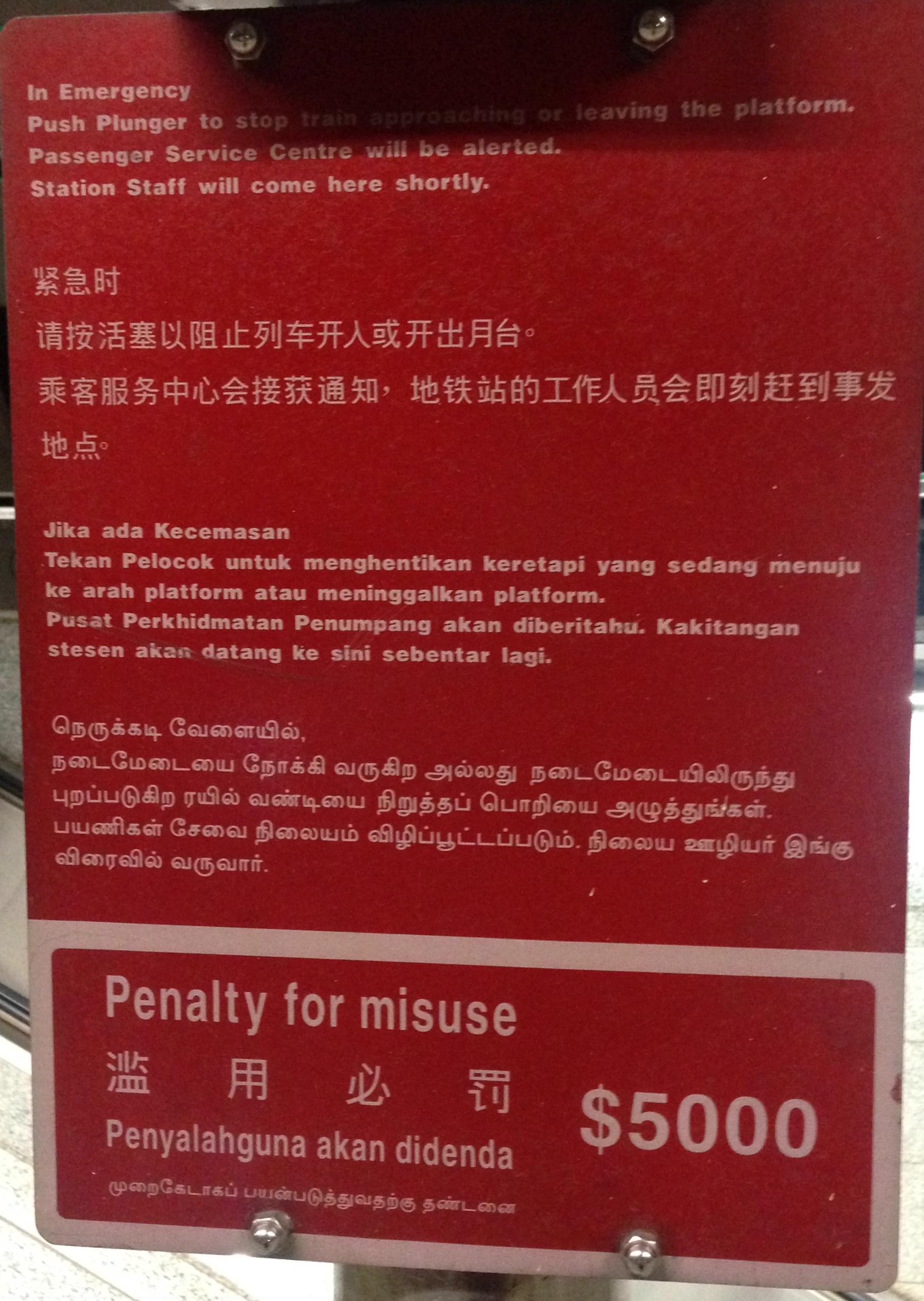 Languages Of Singapore Wikipedia