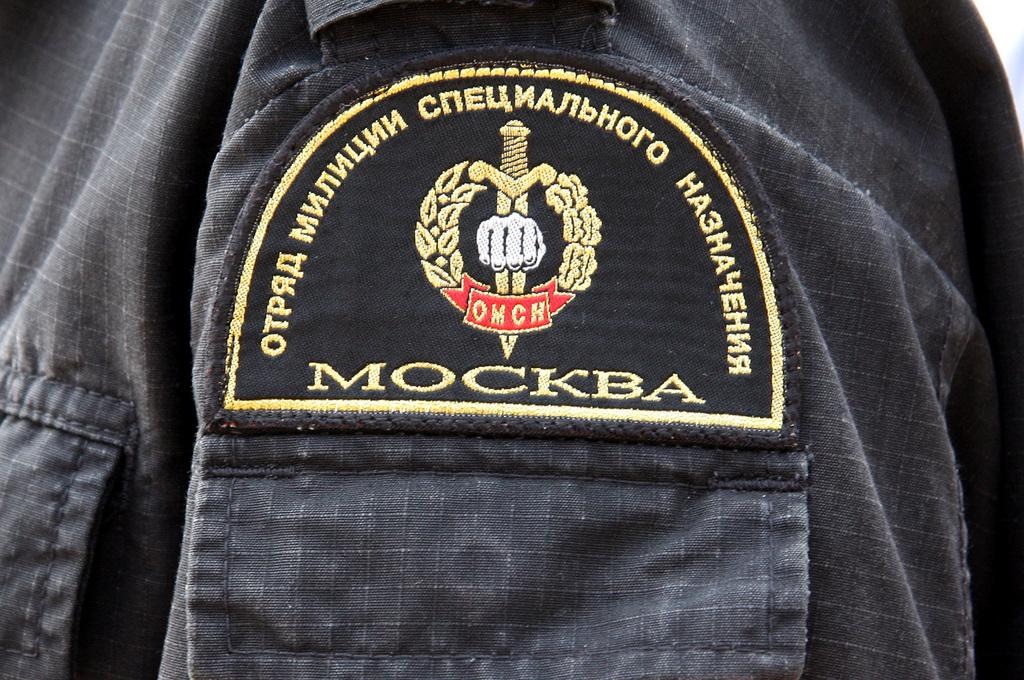 Должностная инструкция омсн криминальной милиции по тюменской области