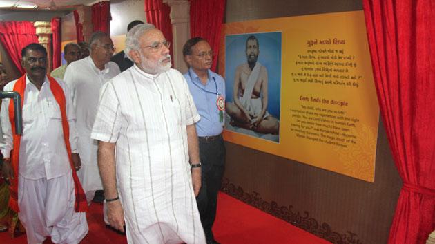 Narendra Modi-Swami Vivekananda
