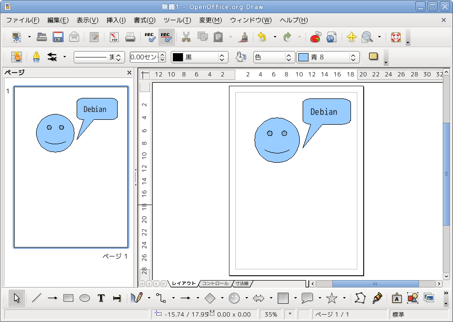 Open Visio File In Openoffice Draw Download Free