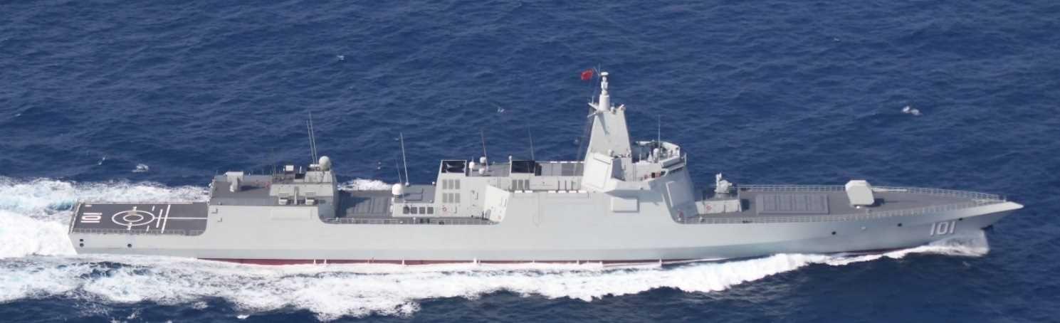 Type-055 destroyer Nanchang