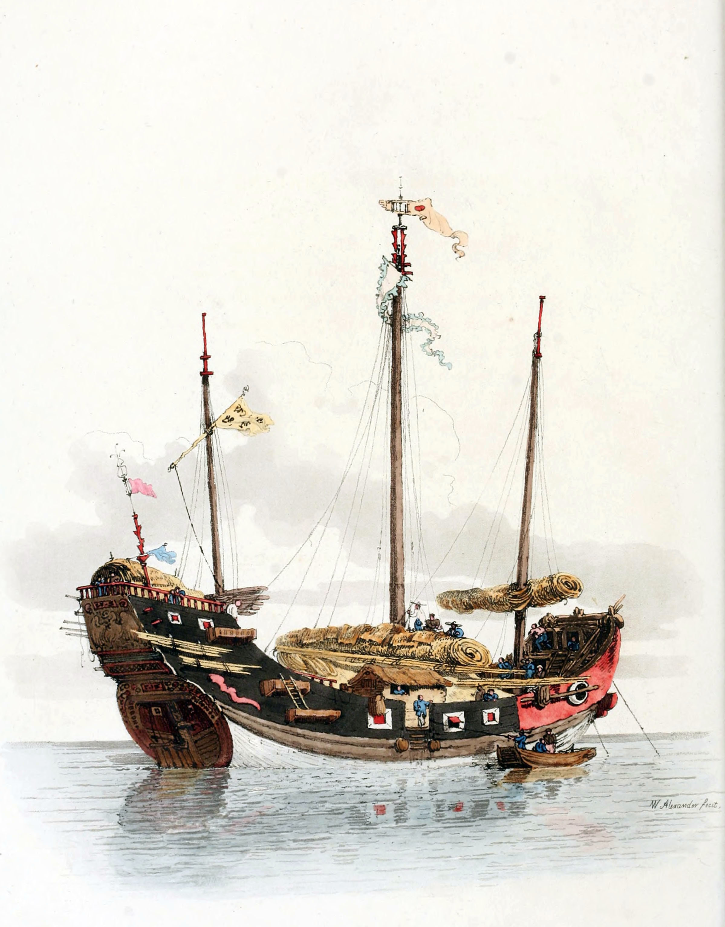 File:PORTRAIT OF A TRADING SHIP.jpg
