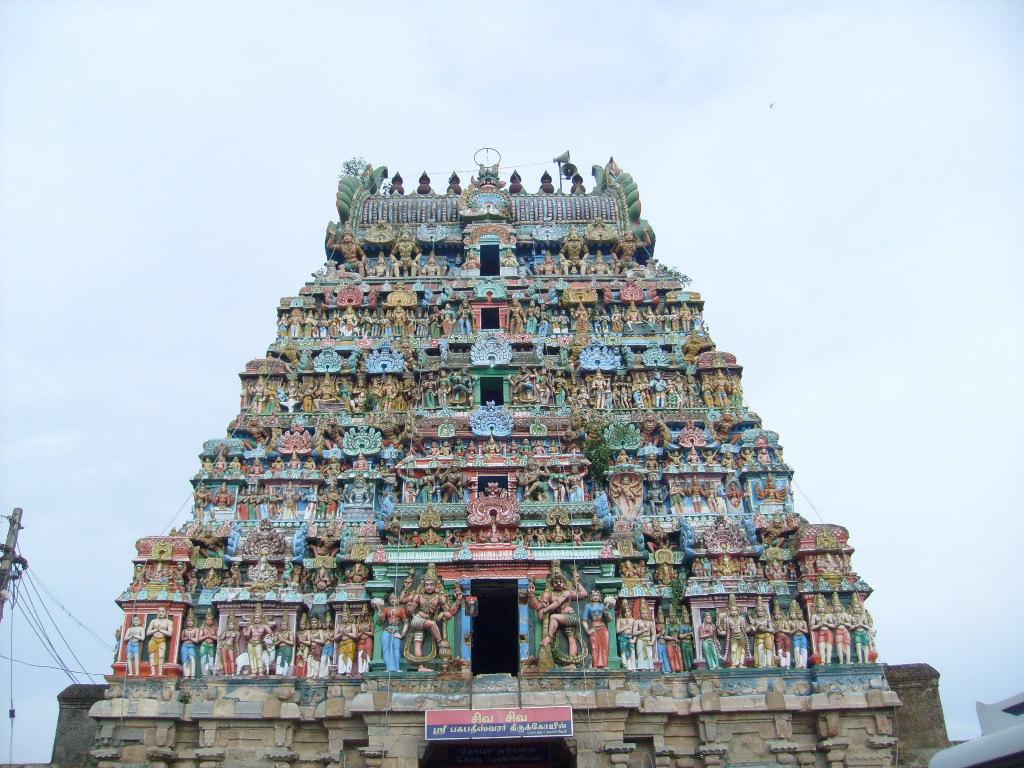 பந்தநல்லூர் பசுபதீசுவரர் கோயில் - தமிழ் விக்கிப்பீடியா