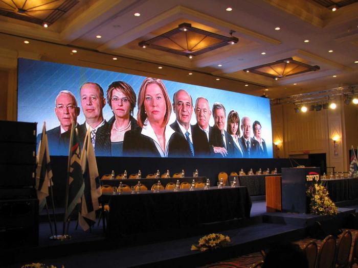 ערב בחירות 2009 - מטה קדימה